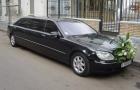 черный лимузин Мерседес
