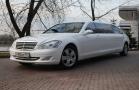 лимузин Мерседес Пульман W221 напрокат белый