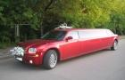 красный лимузин напрокат